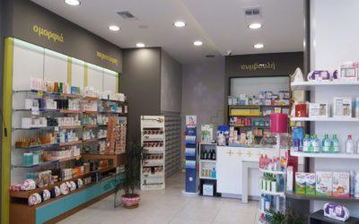 Green Pharmacy Νότιας Πελοποννήσου - Μεσσηνία - Φαρμακείο - ΚΑΛΑΜΠΑΚΑ - ΚΑΡΜΟΥ