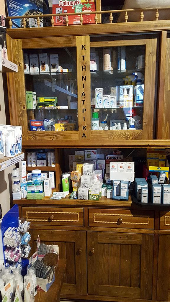 Green Your Health - Green Pharmacy Νότιας Πελοποννήσου - Μεσσηνία - Φαρμακείο - Θεοδωροπούλου Κωνσταντίνα