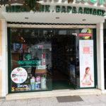 Green Pharmacy Νότιας Πελοποννήσου - Φαρμακείο - Ηλεία - Βαρδαμίδης