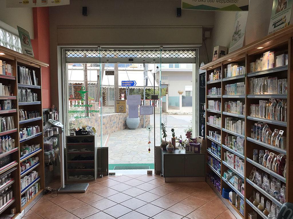 Green Pharmacy Νότιας Πελοποννήσου - Φαρμακείο - Λακωνία - Πολυμενάκος