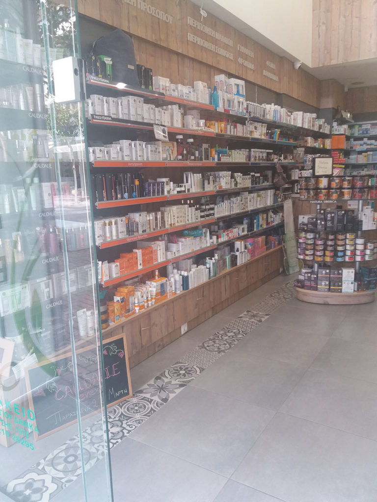 Green Your Health - Green Pharmacy Νότιας Πελοποννήσου - Ηλεία - Φαρμακείο - Δανίκα Ειρήνη