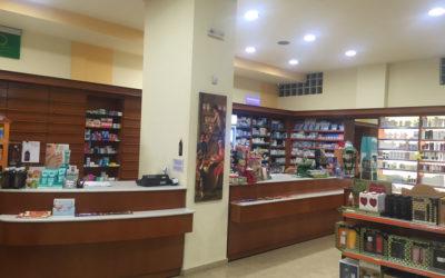 Green Your Health - Green Pharmacy Νότιας Πελοποννήσου - Ηλεία - Φαρμακείο - Κυπριώτη - Καρναχωρίτη - Γαστούνη