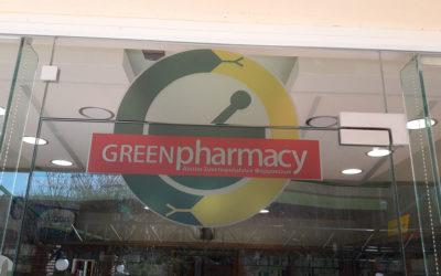 Green Your Health - Green Pharmacy Νότιας Πελοποννήσου - Ηλεία - Φαρμακείο - Τζίφας Χρήστος