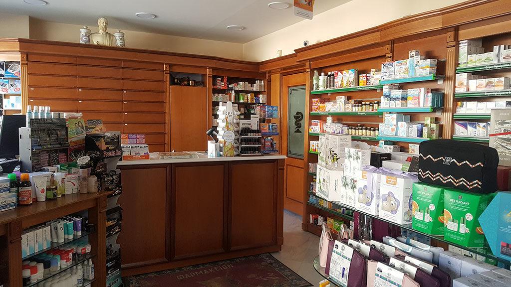 Green Your Health - Green Pharmacy Νότιας Πελοποννήσου - Φαρμακείο - Λακωνία - Καλαποθάκος Λεωνίδας