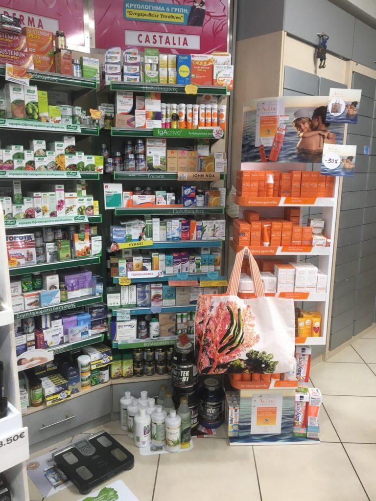 Green Your Health - Green Pharmacy Νότιας Πελοποννήσου - Φαρμακείο - Μεσσήνη - Γιάνναρη Σοφία