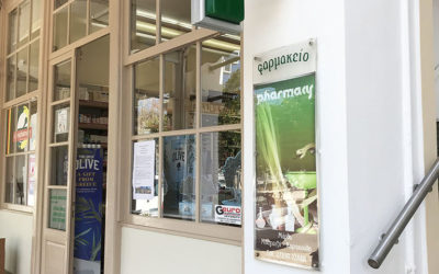 Green Your Health - Green Pharmacy Νότιας Πελοποννήσου - Φαρμακείο - Μεσσηνία - Μάρθα Μπογιατζή