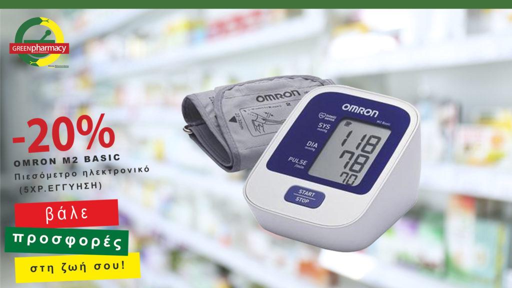 Green Pharmacy-offer-november-1-logo