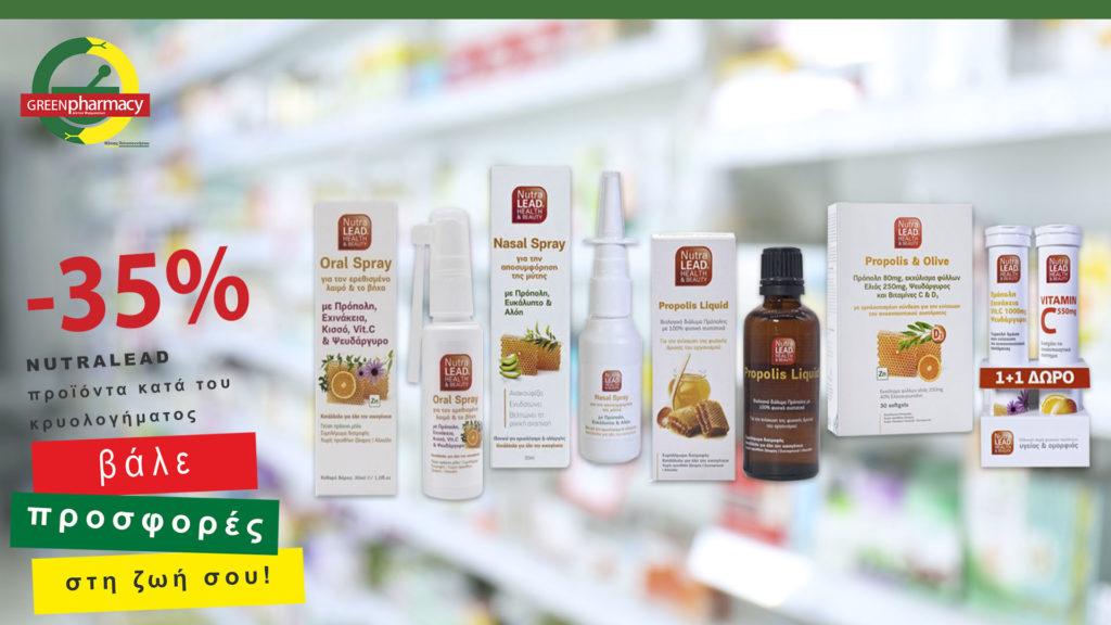 Green Pharmacy-offer-november-logo-2