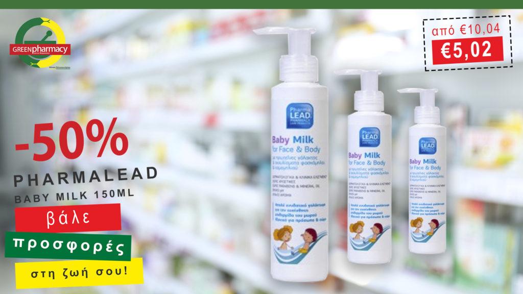 Green Pharmacy offer