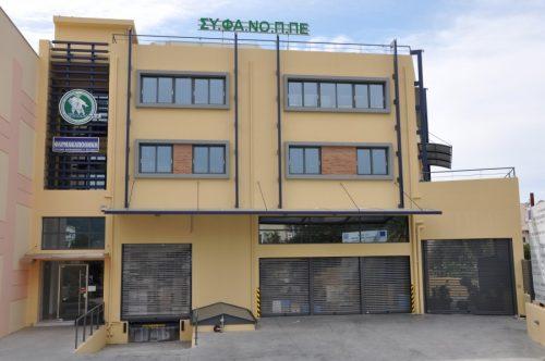 Green Pharmacy Νότιας Πελοποννήσου - ΣΥΦΑΝΟΠΠΕ
